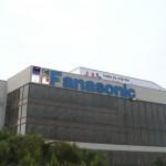 Logo společnosti Fanasonic